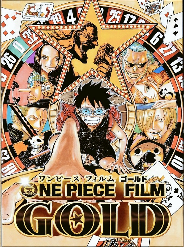 One-Piece-Film-Gold-visual